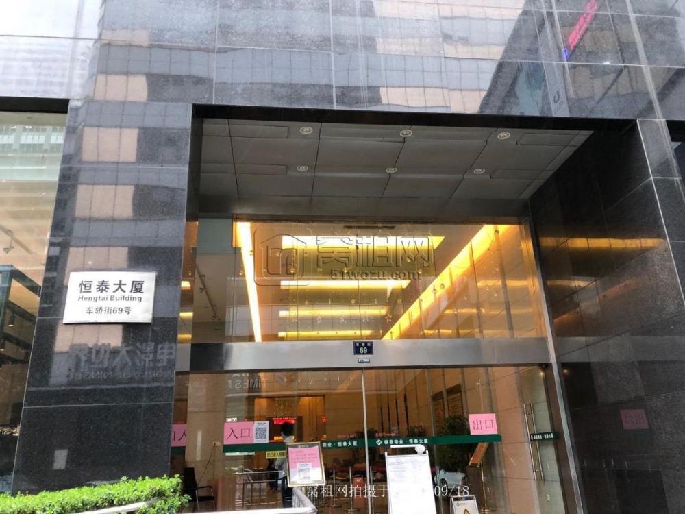 宁波恒泰大厦