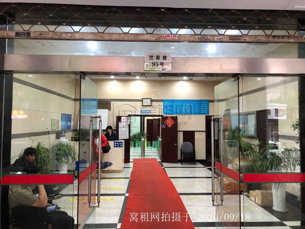 宁波中央商座写字楼