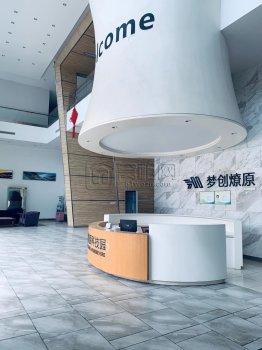 宁波飞机场附近集士港梦创燎原科技园出租96平米