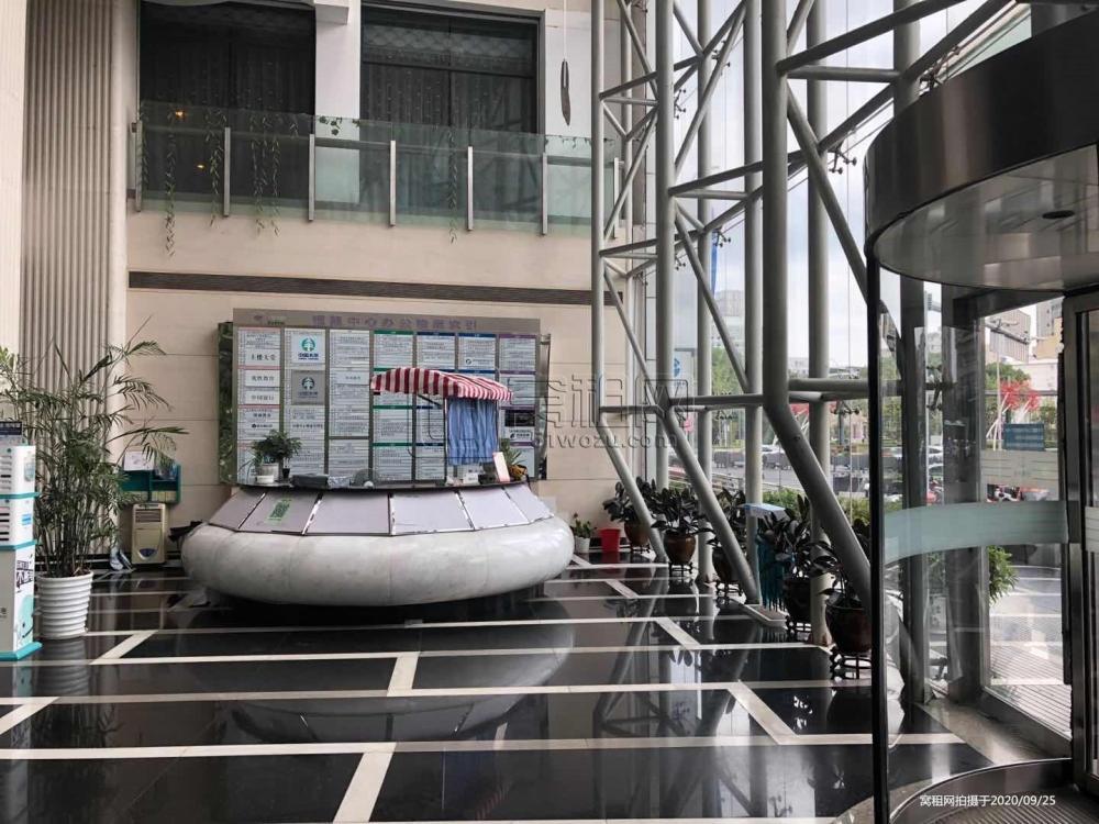 宁波恒隆中心写字楼