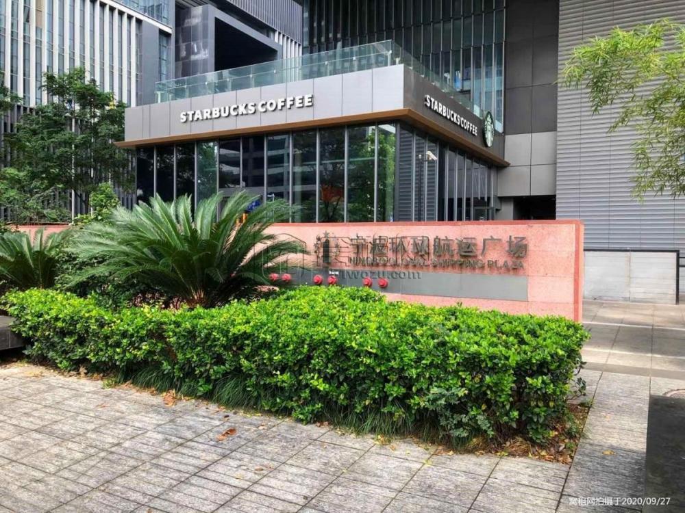 宁波环球航运广场写字楼