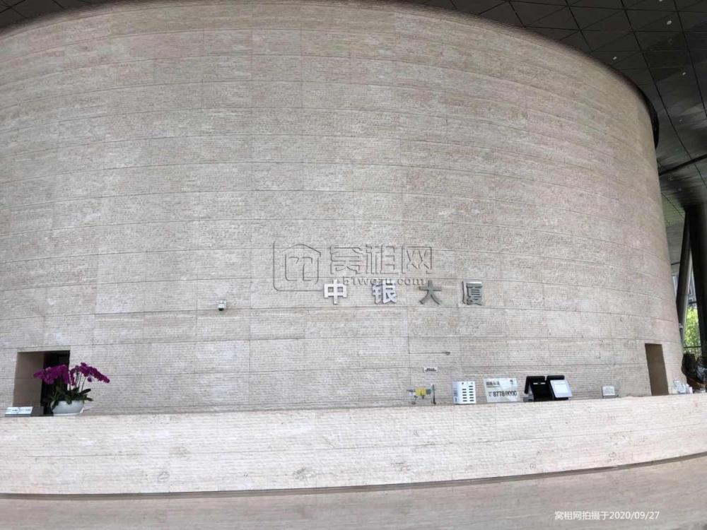 宁波中银大厦