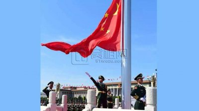 """10月1日8时宁波将举行""""十一""""升国旗仪式 欢迎市"""