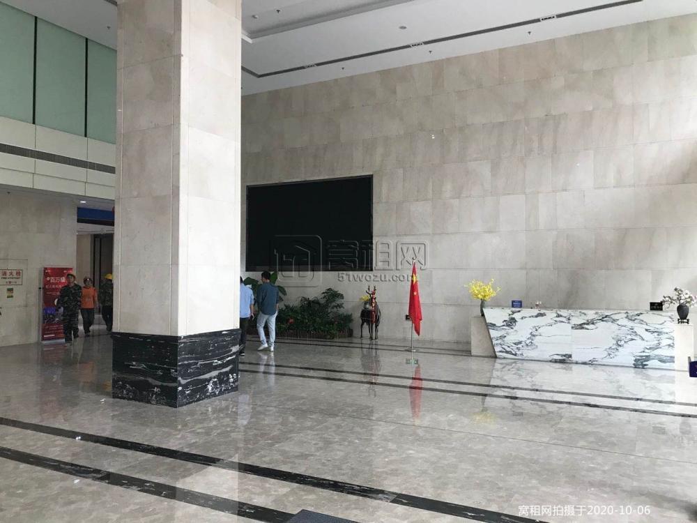 宁波海运大厦