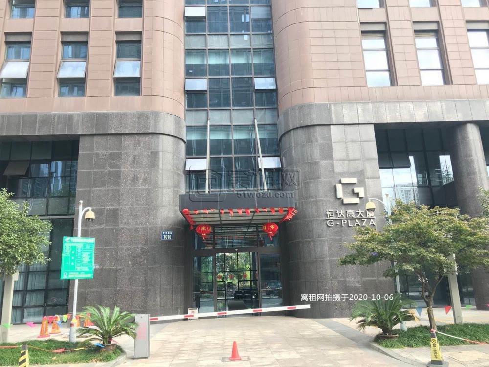 宁波恒达高大厦