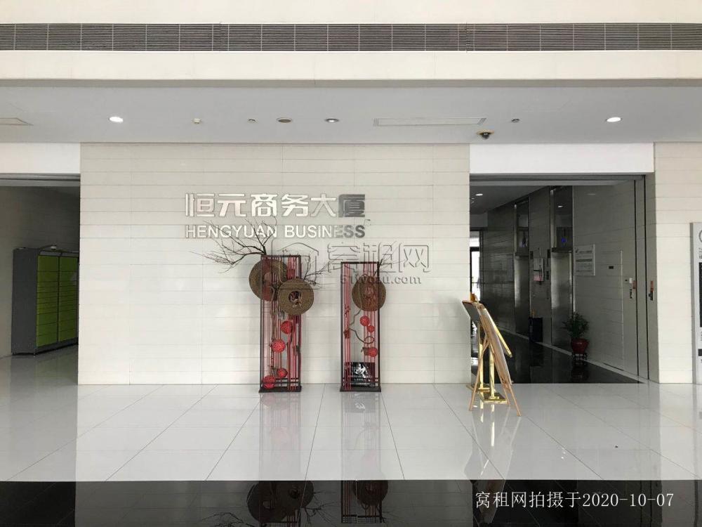 宁波恒元大厦