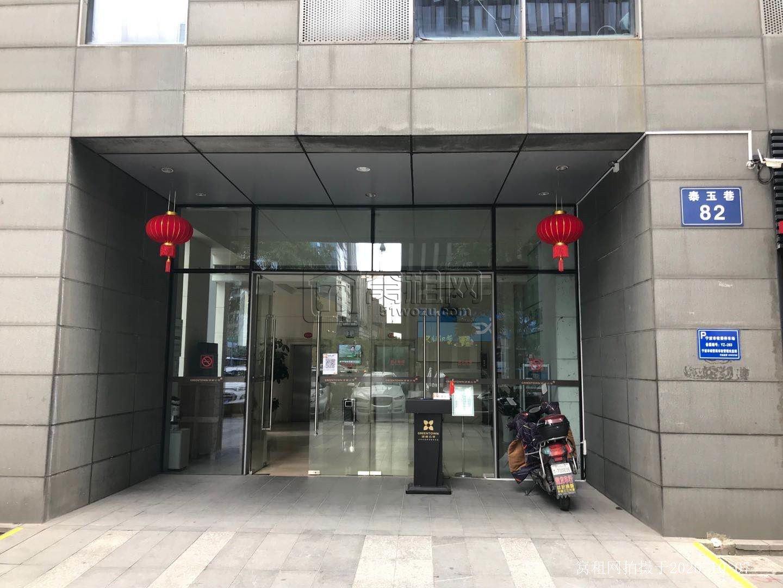 宁波利时商务大厦