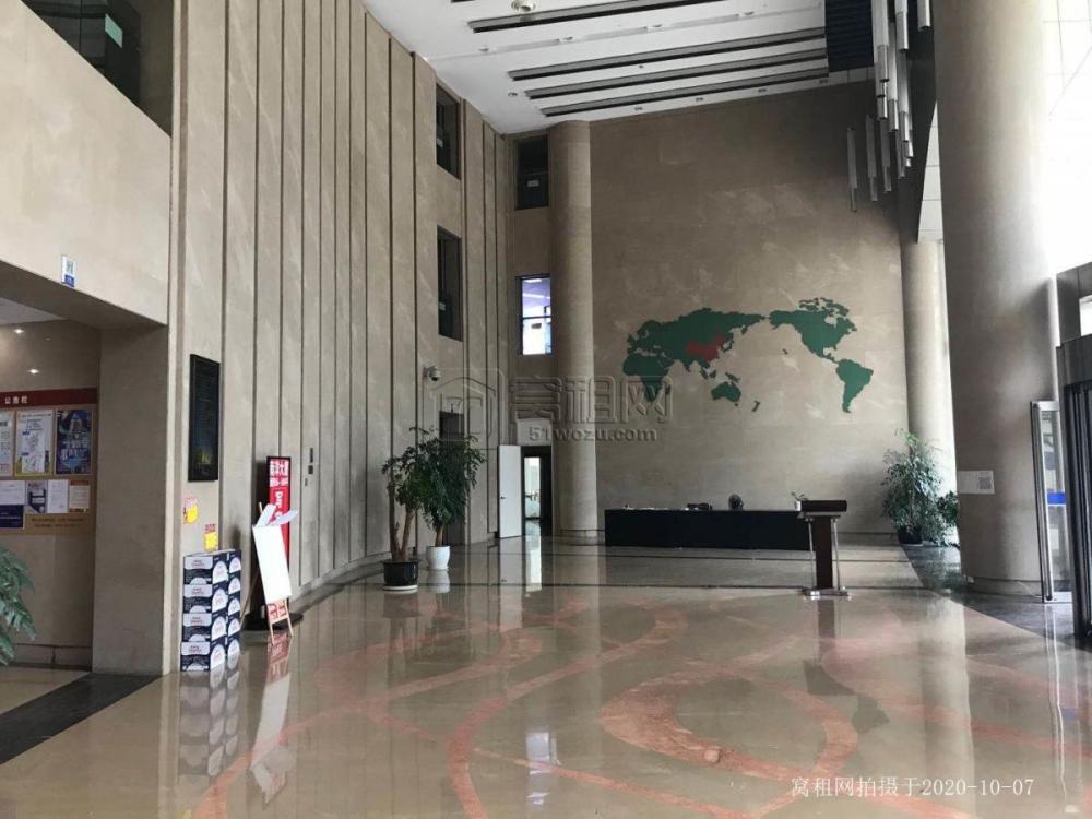 宁波南洋大厦