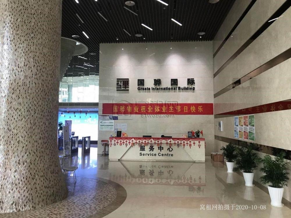 宁波南部商务区国骅大厦写字楼