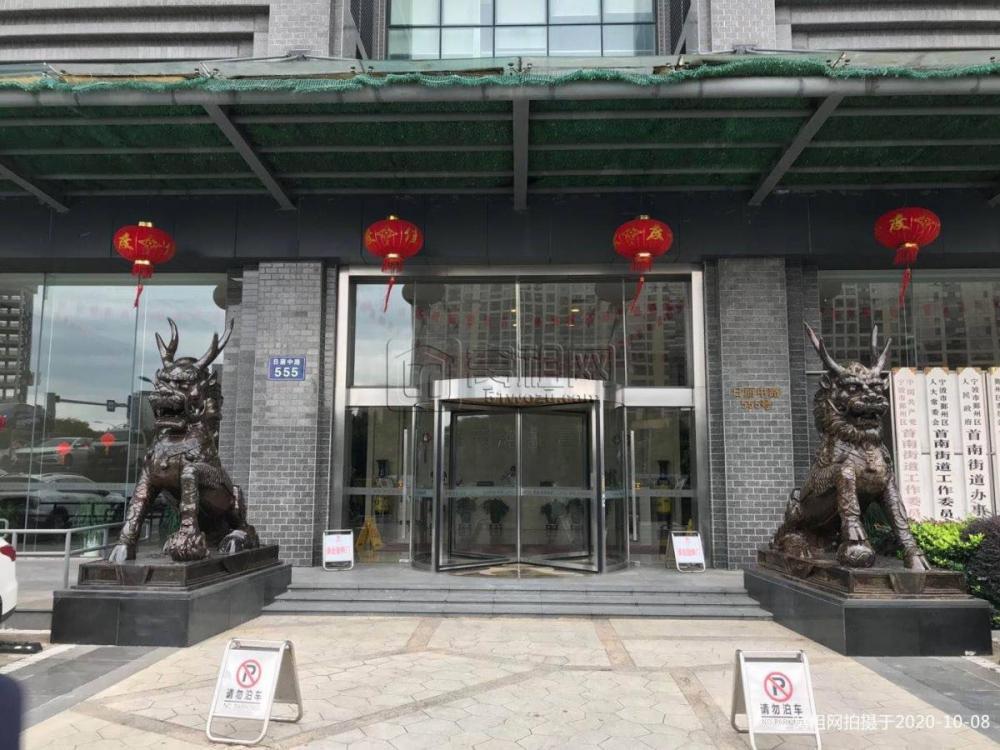 宁波华茂总部一号写字楼