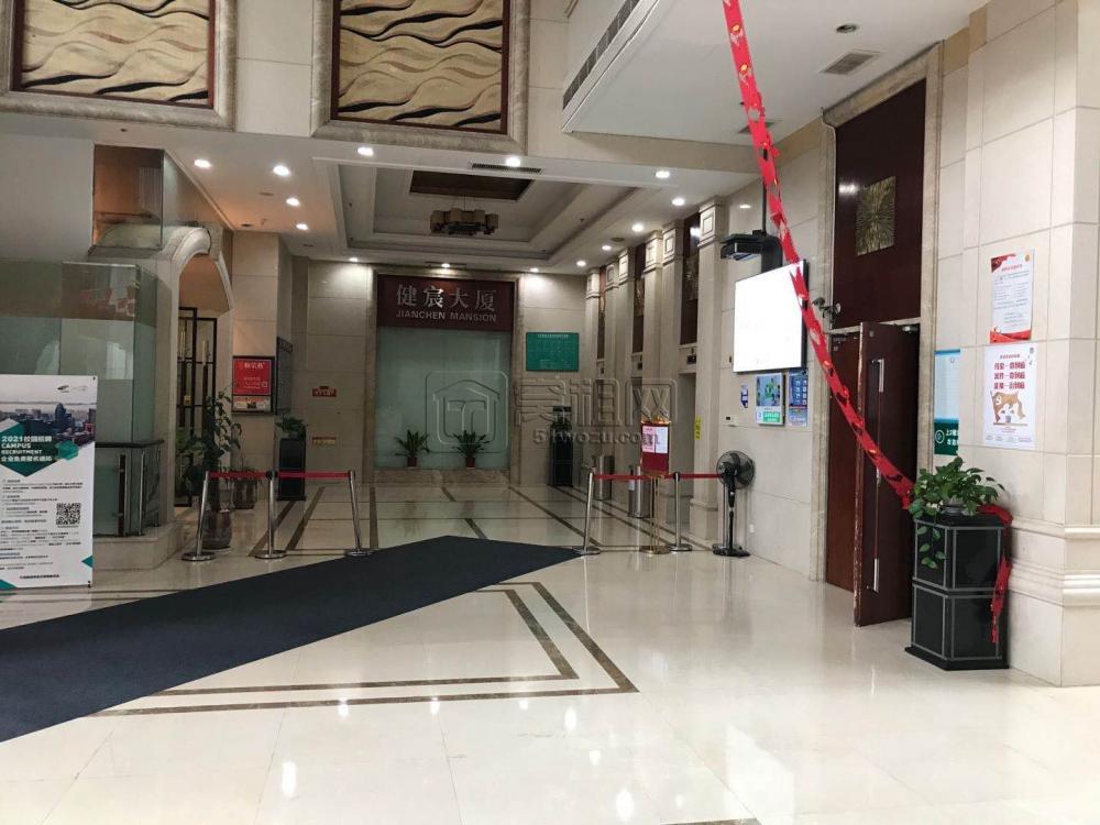 宁波健宸大厦