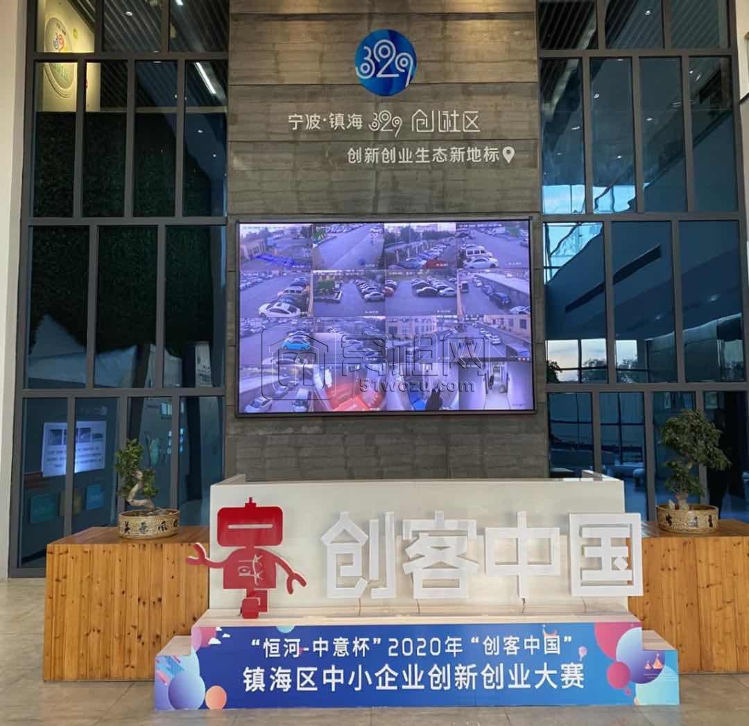 """镇海329创业社区和汇鼎小微产业园获得""""国家小"""