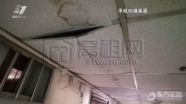 太糟心!天花板开裂,墙皮脱落,管道箱破损...宁波