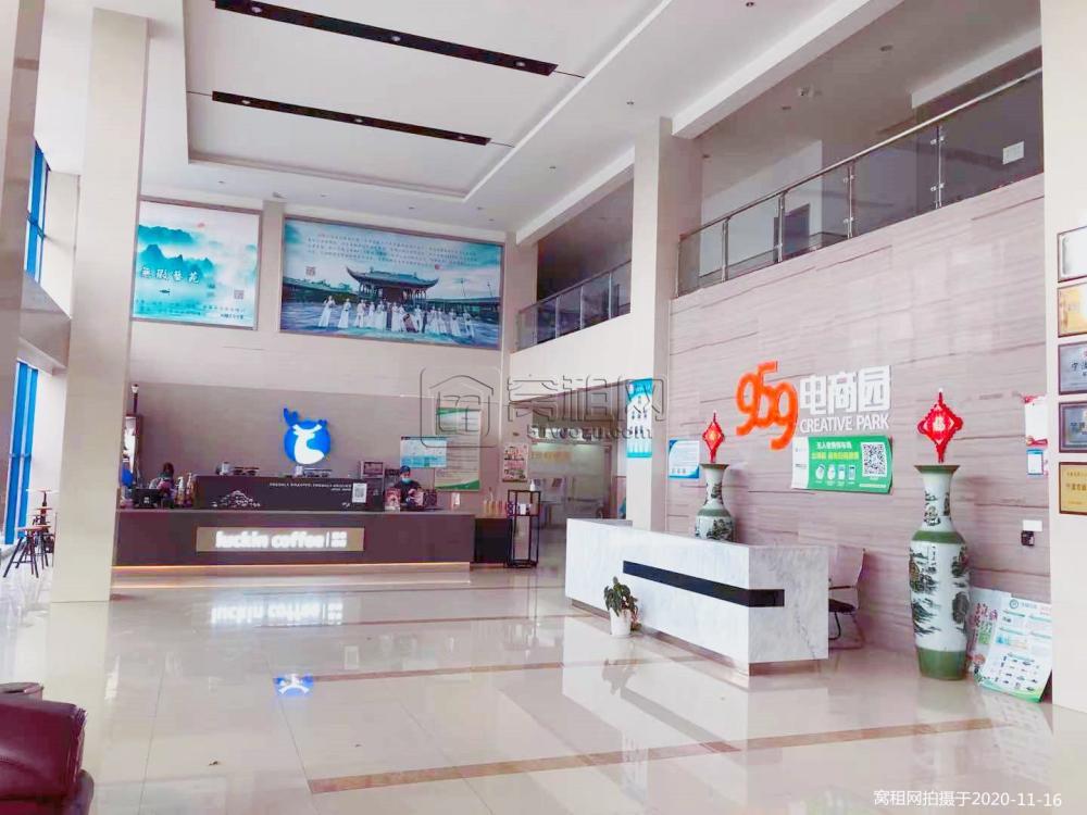 宁波959电商园