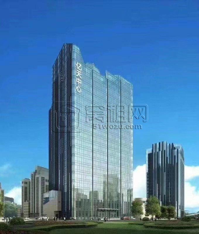 江北慈城亿天中心写字楼388平米景观楼层双朝向