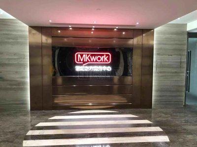 MKwork世纪东方商务中心100平米办公室精装修出租