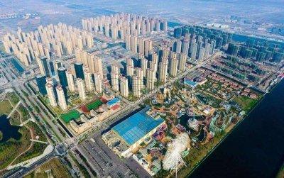 慈溪、杭州湾新区首次联合举行项目集中开工仪