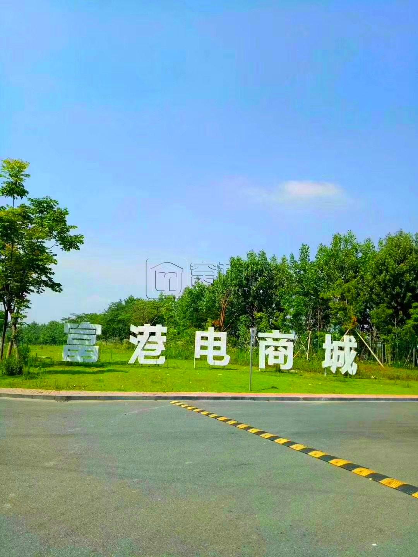 宁波富港电商城