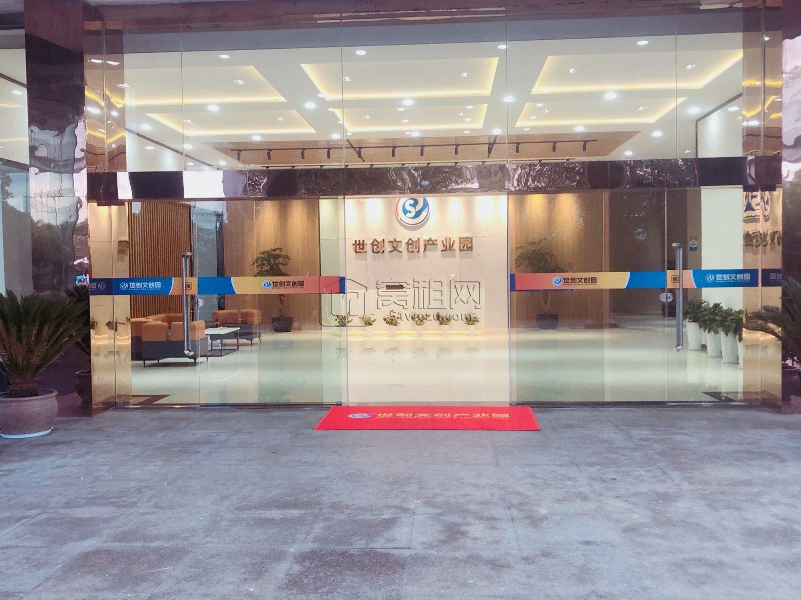 宁波大学世创文创园整层出租231平米出租