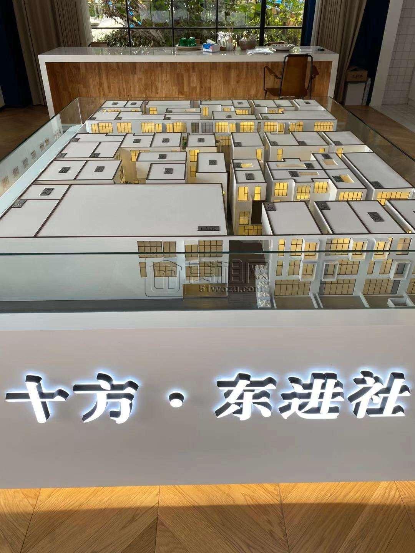 印象城商圈内十方东进社临街独栋270平赠送露台