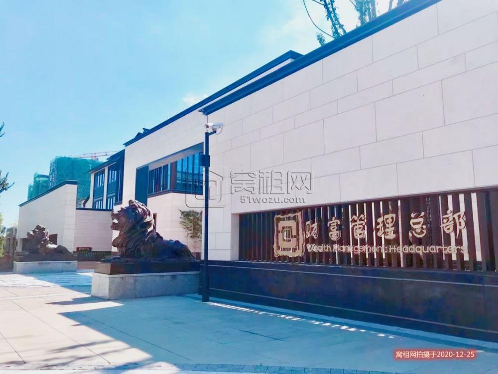 宁波财富管理总部