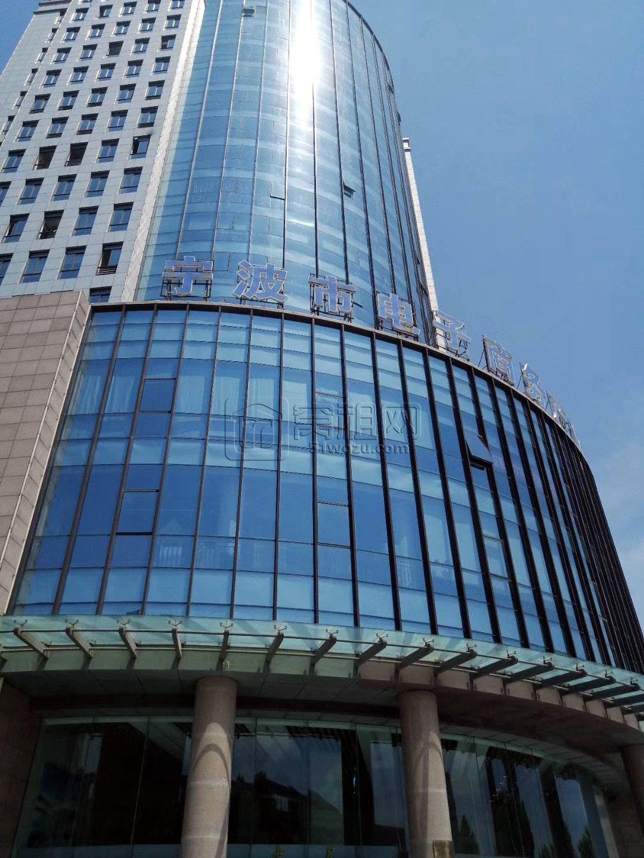 宁波电子商务产业园区