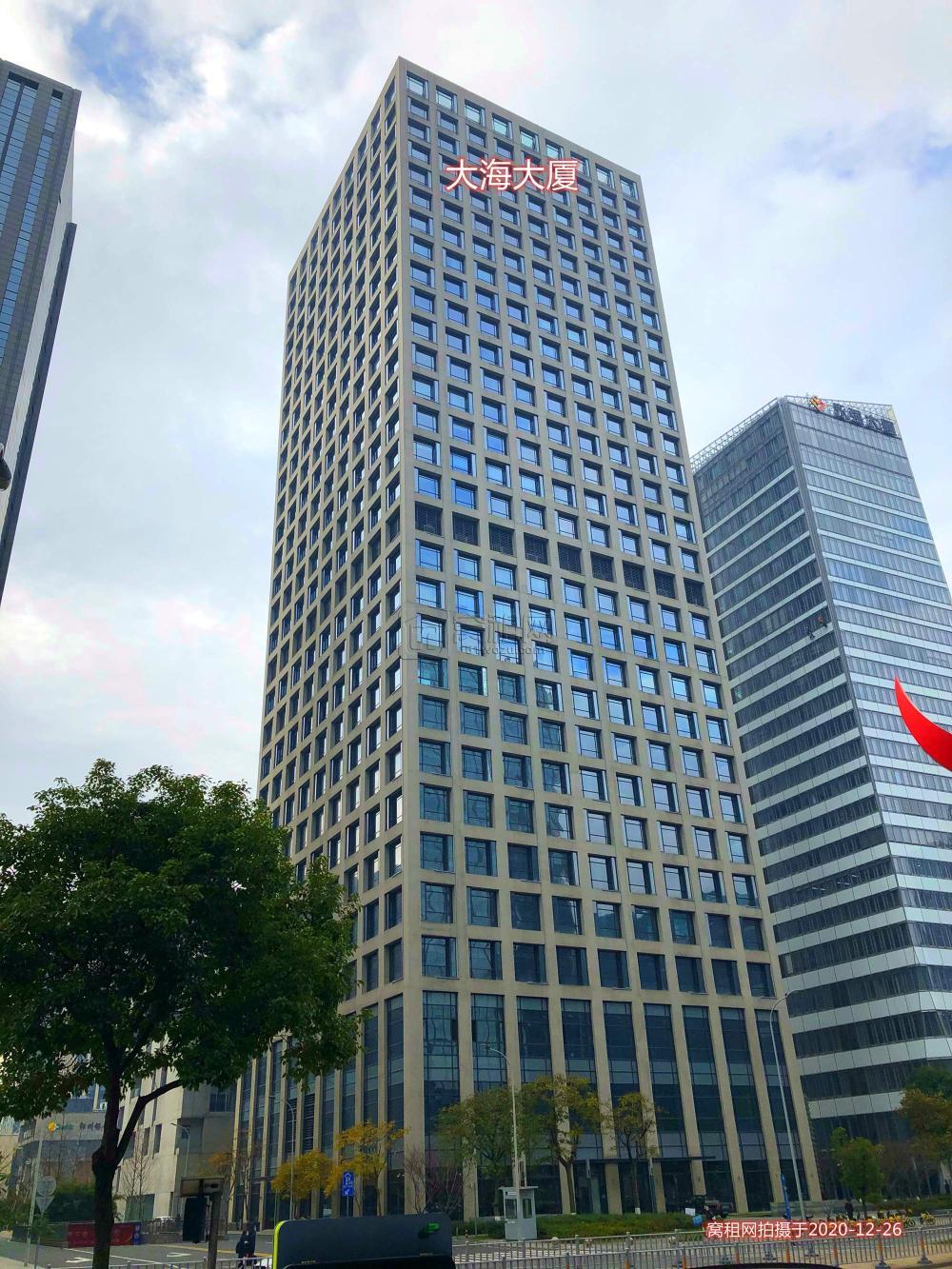 宁波大海大厦
