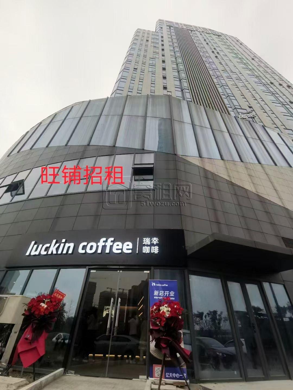 宁波江北亿天中心商铺出租