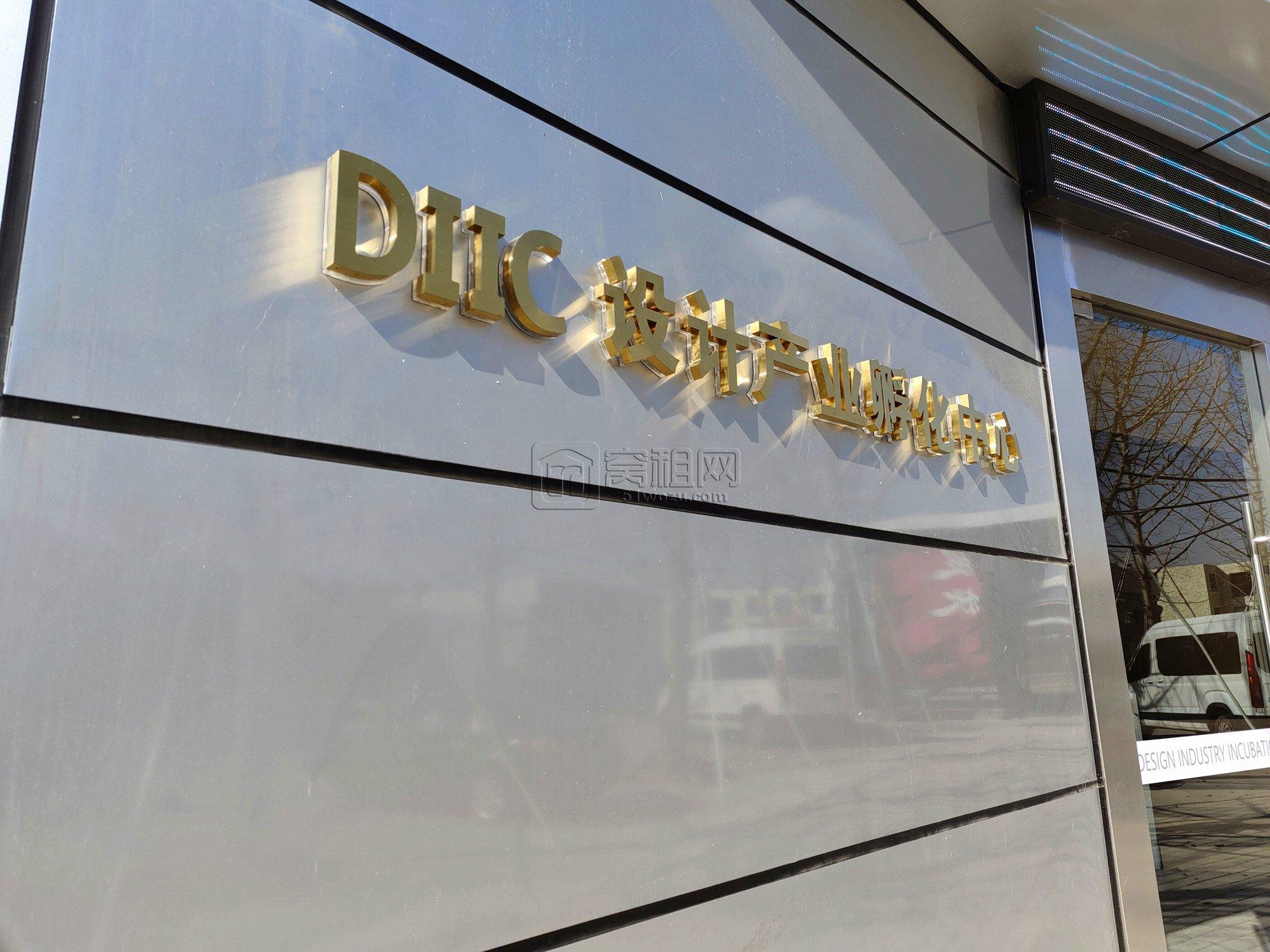 宁波江北洪塘DIIC设计产业中心
