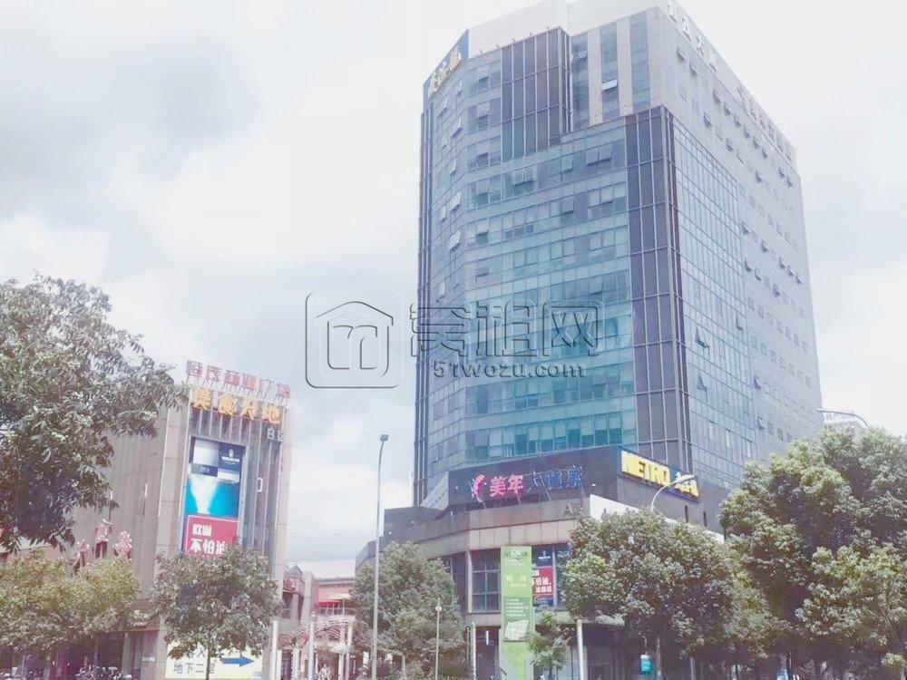 宁波恒茂大厦写字楼出售