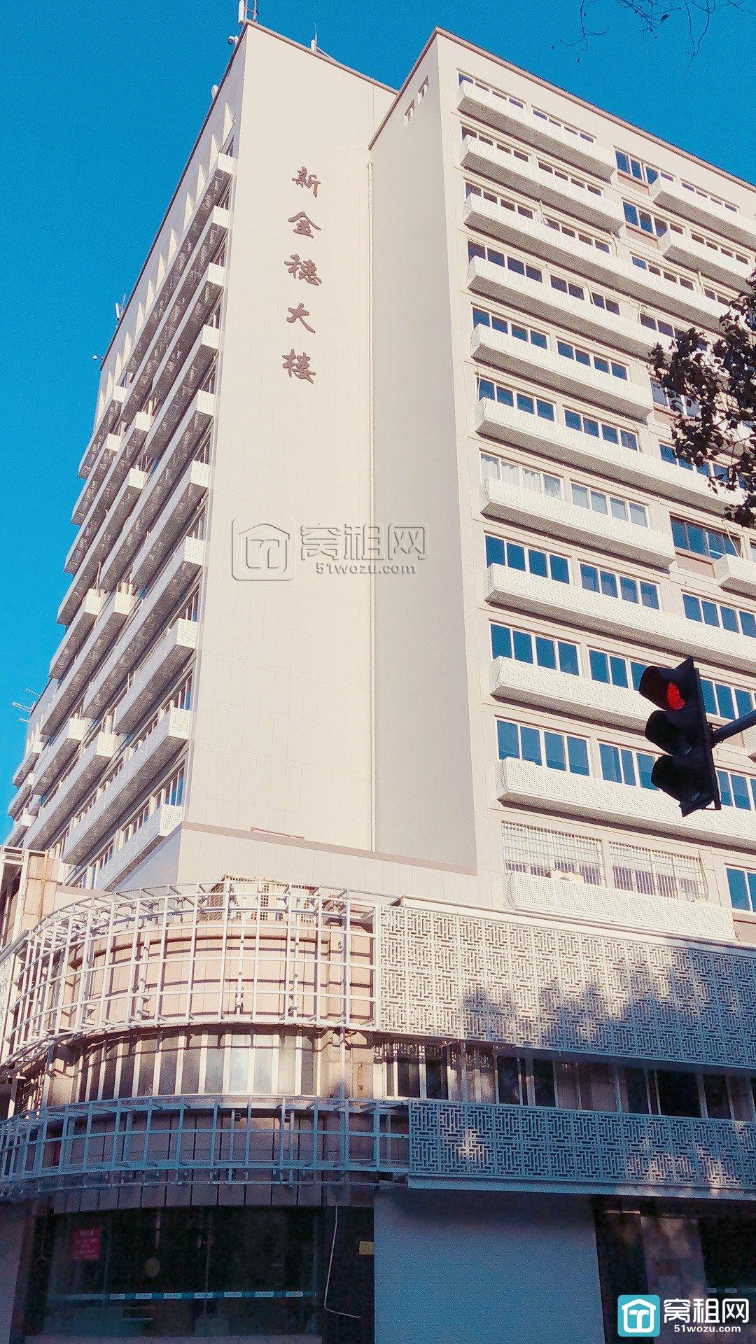 宁波新金穗大厦