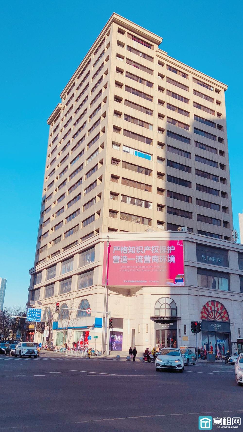 宁波平安大厦