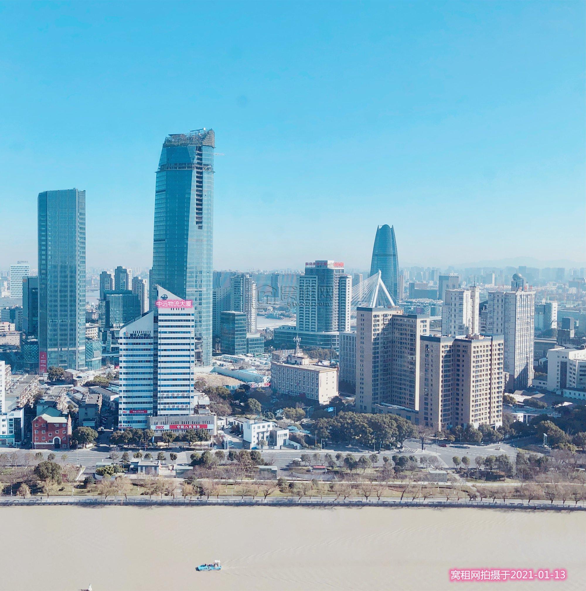 宁波中远物流大厦