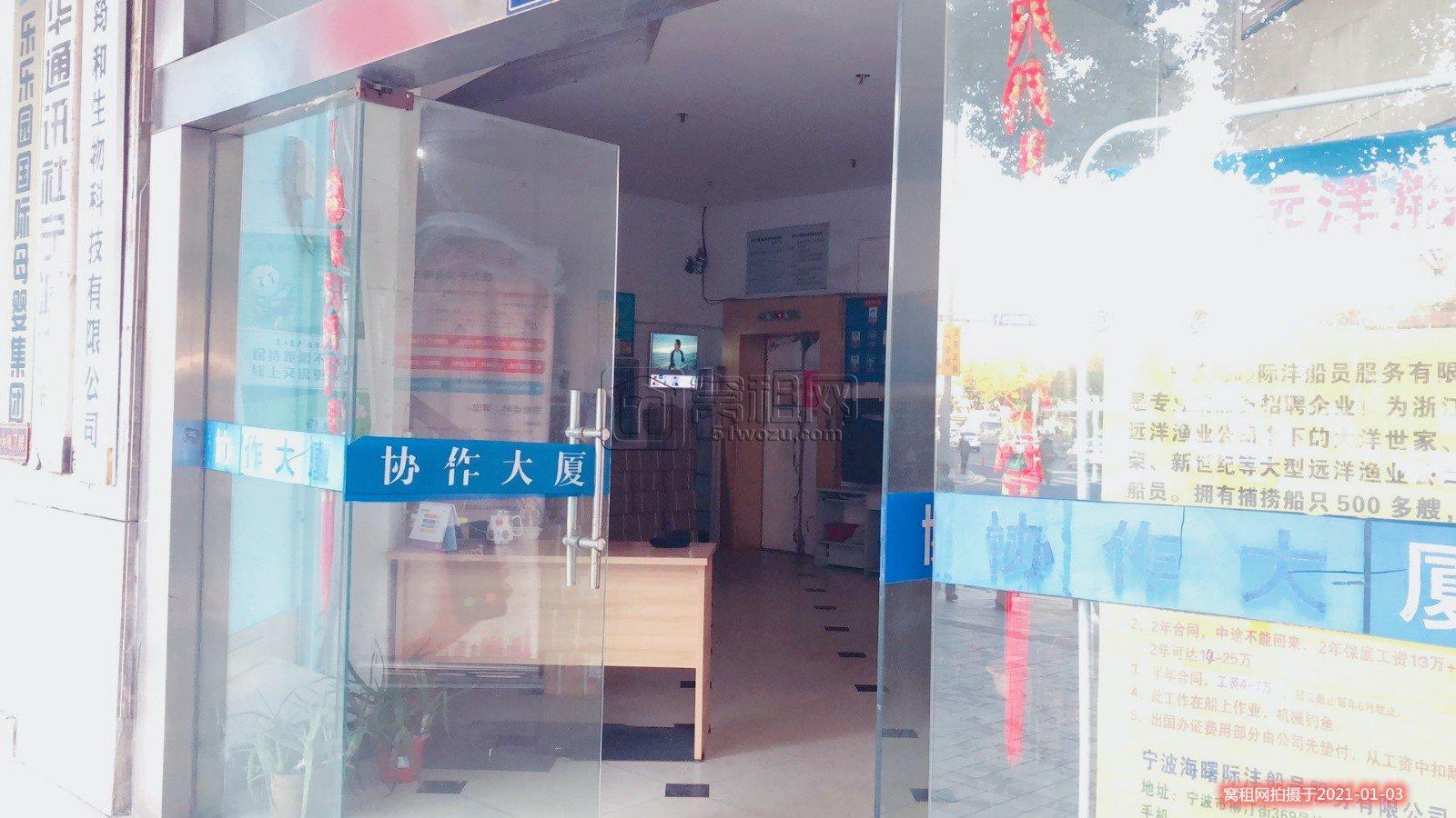 宁波协作大厦介绍