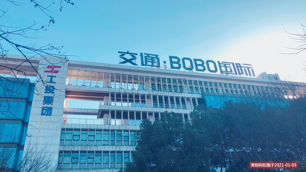 宁波BOBO国际大厦