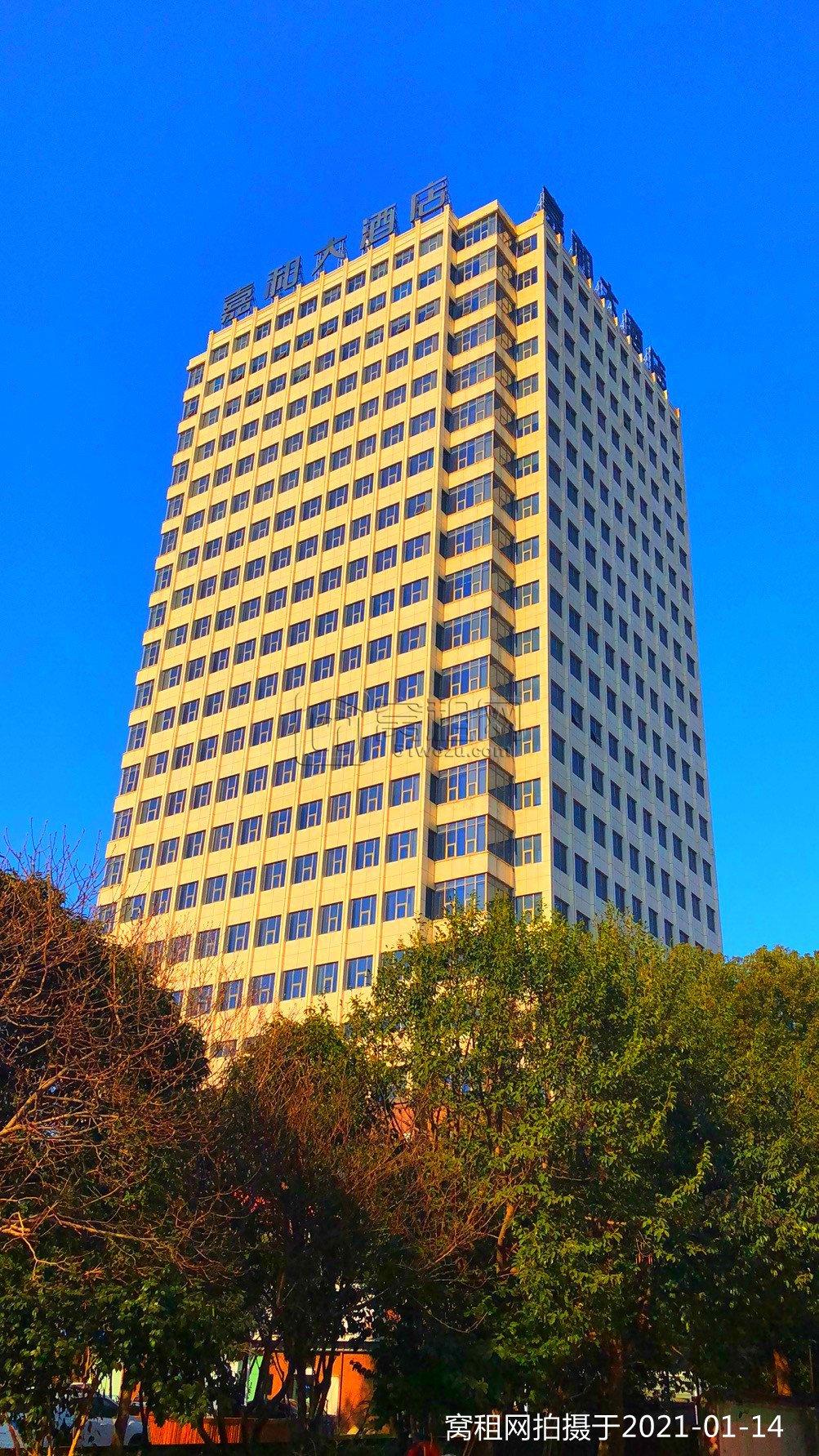 宁波嘉和大酒店商务楼