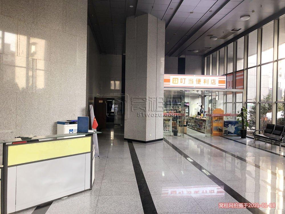 宁波嘉汇国贸写字楼