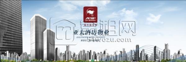 恒大物业15亿元收购宁波这家知名物业公司100%股
