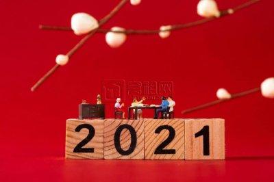 窝租网祝大家新年快乐