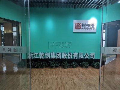宁波下应清华科创园 2号楼  高层415.96平