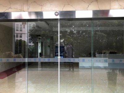 宁波高新区铭圣大厦出租60平米精装修办公室