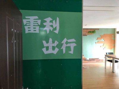 宁波电信公司苍水大厦9楼100平米出租3500一个月