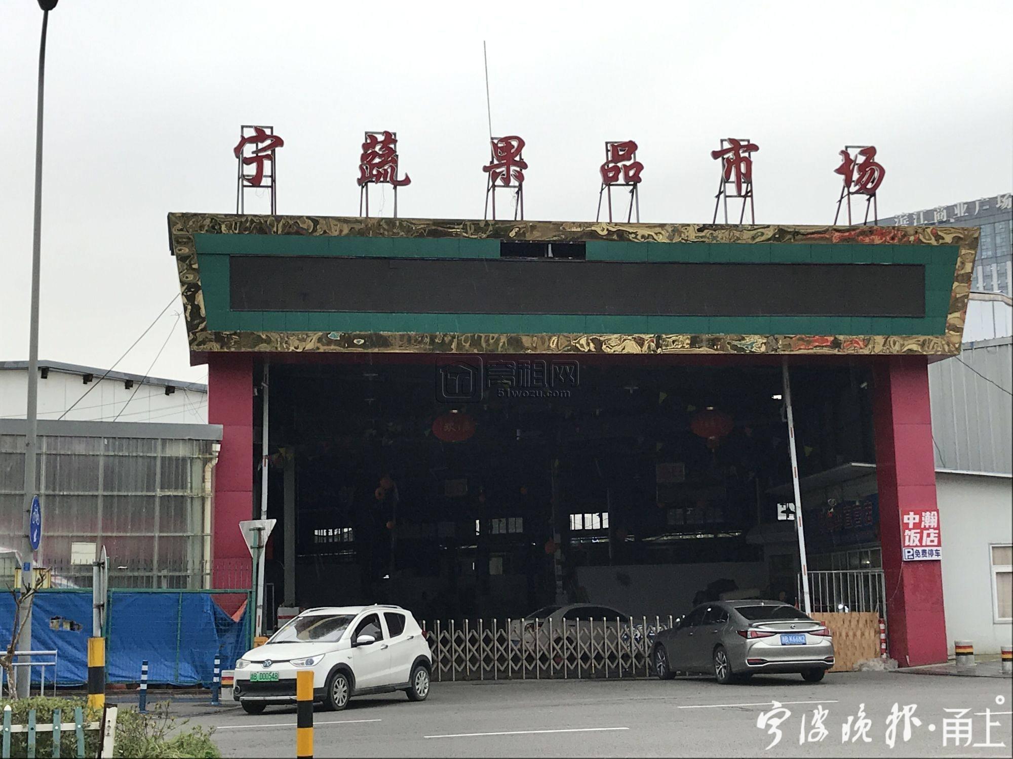 兴宁路地铁4号线口又一地块计划拆迁