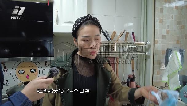 """宁波一单身公寓自来水出现褐色""""沉淀物"""" 业主"""