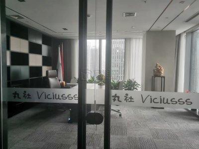 宁波国际金融中心1300方精装大半层出租