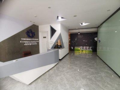 首南观止创业园220平米出租