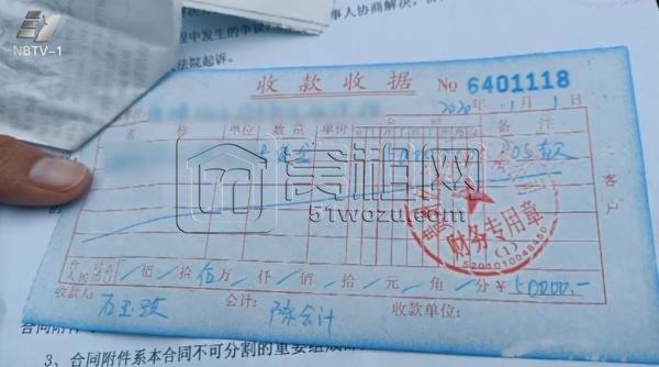 付了60万首付 4个月后却被告知房贷办不下来 宁波