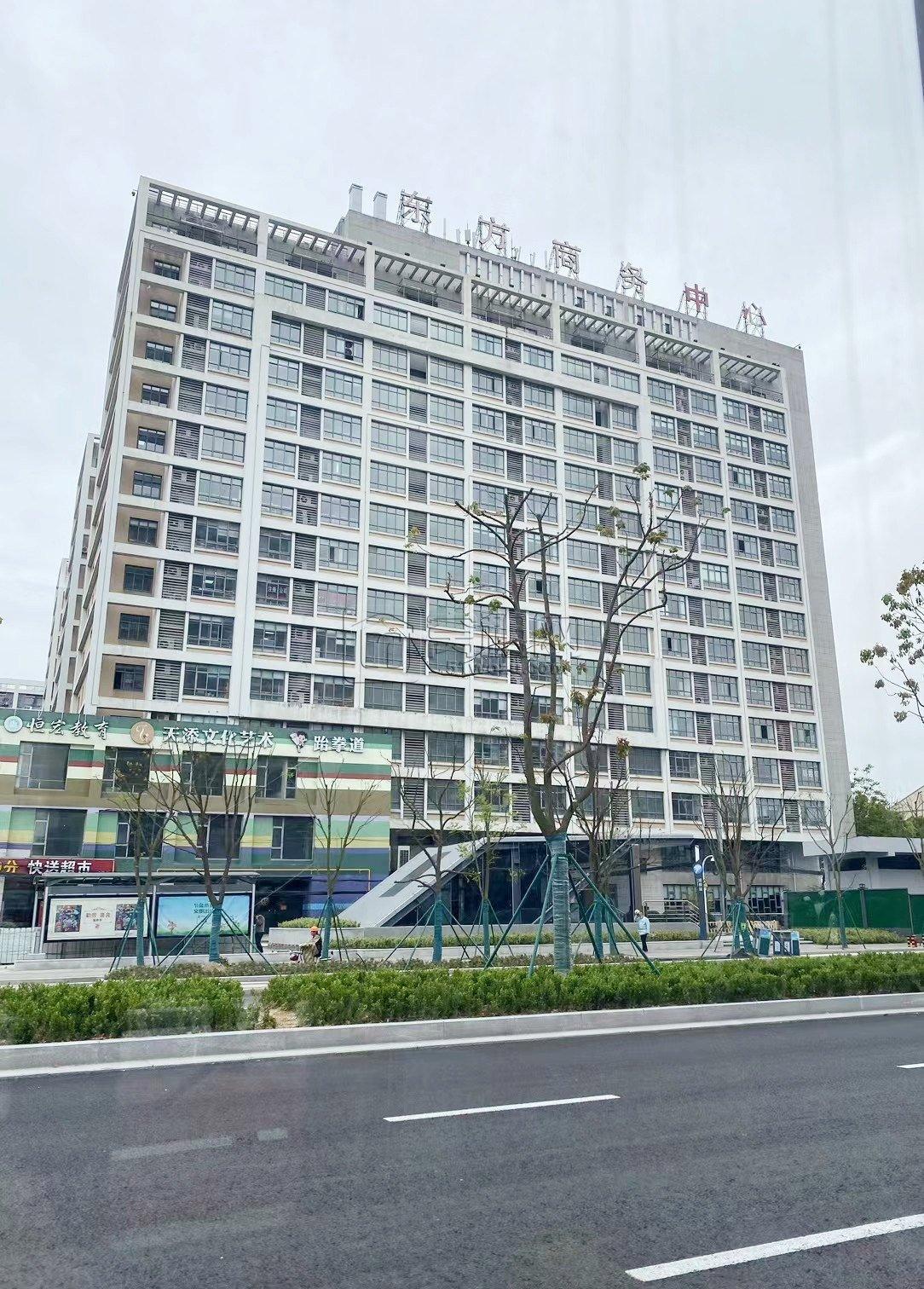 宁波东方商务中心