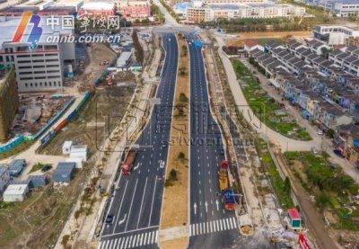 总投资600亿元 北仑推出自贸区首批20个重大项目