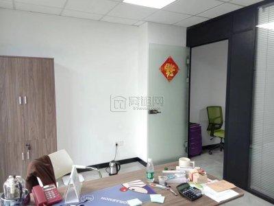 南部商务区地铁口国骅大厦出租小面积办公室